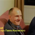 Павел Жуковский — очередной лохотронщик или опытный трейдер?