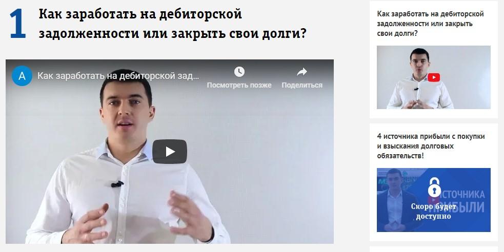 Посмотрите достаточно-познавательный видео уроки Вадима Куклина.