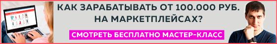 Федяев