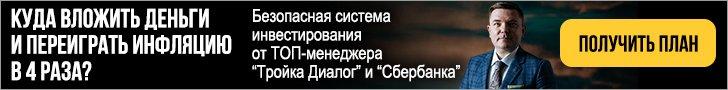 Воронков