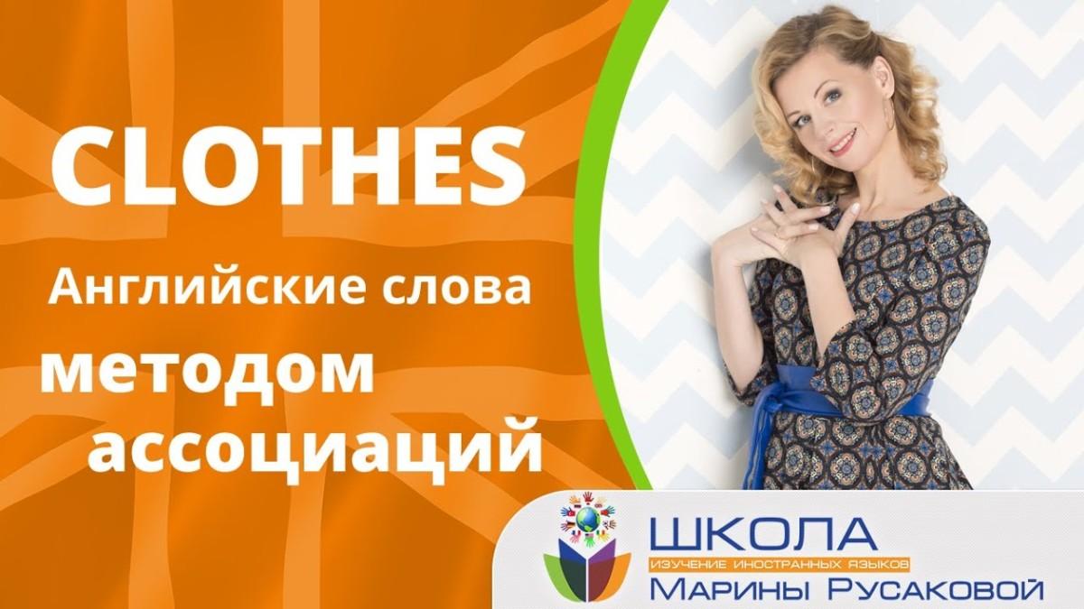 Отличие английского языка от русского